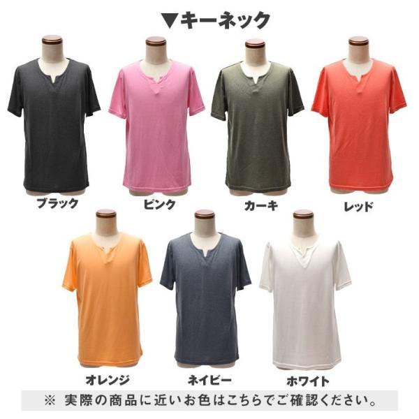 Tシャツ メンズ 半袖 ヘンリーネック tシャツ 無地 キーネック 半袖tシャツ 大きいサイズ トップス  夏 スリム LL|evergreen92|21