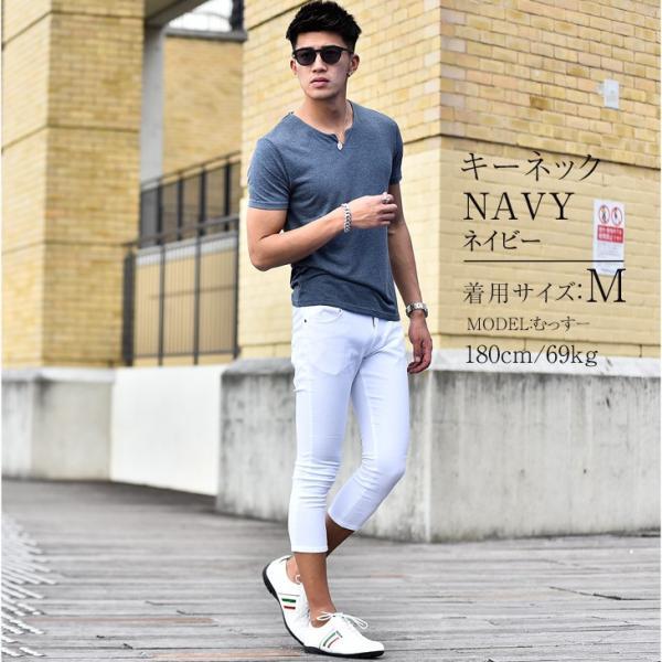 Tシャツ メンズ 半袖 ヘンリーネック tシャツ 無地 キーネック 半袖tシャツ 大きいサイズ トップス  夏 スリム LL|evergreen92|09