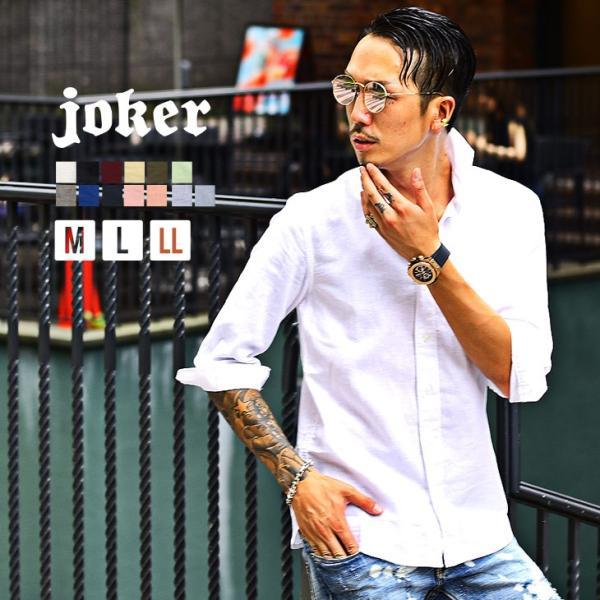 メンズ シャツ 麻 七分袖シャツ 7分袖シャツ 長袖 長袖シャツ 綿麻 生地 コットンリネン カジュアル シャツ 紳士 カッタウェイ ワイシャツ evergreen92