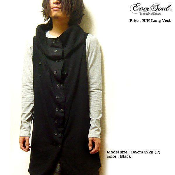 ロングベスト メンズ ベスト サロン系 メンズベスト 黒 ブラック ビジュアル系 ジレ|eversoul