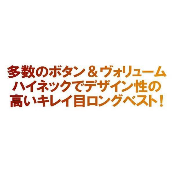 ロングベスト メンズ ベスト サロン系 メンズベスト 黒 ブラック ビジュアル系 ジレ|eversoul|06