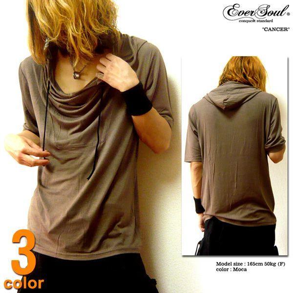 5分袖 Tシャツ ドレープ フード メンズ カットソー サロン系 五分袖 ブラック チャコール|eversoul
