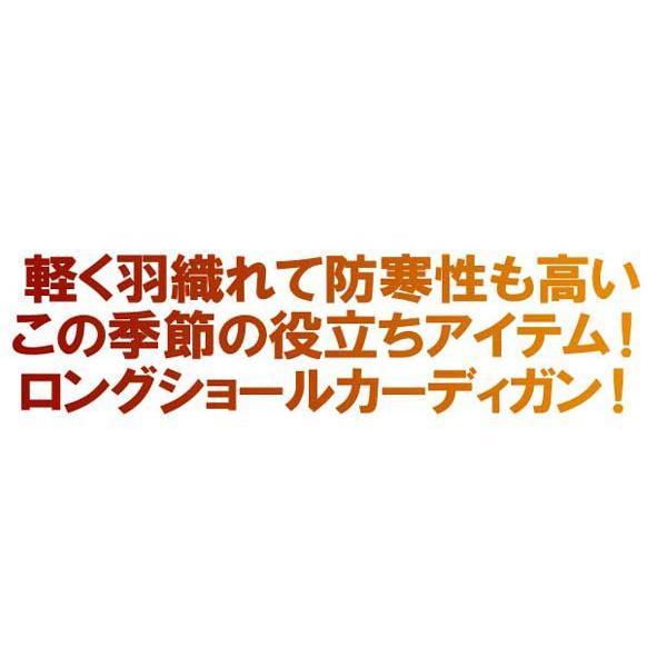 ニット カーディガン ロングカーディガン メンズ ロング ショール ざっくり 秋 春 羽織り|eversoul|06