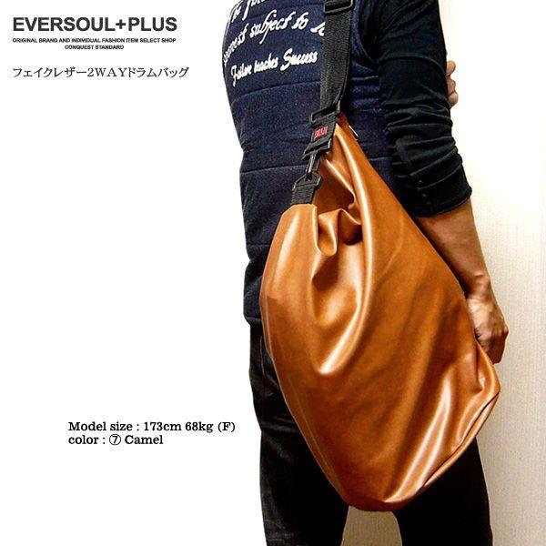 ドラムバッグ ショルダーバッグ メンズ フェイクレザー 大きめ 大きい 斜めがけ|eversoul|02