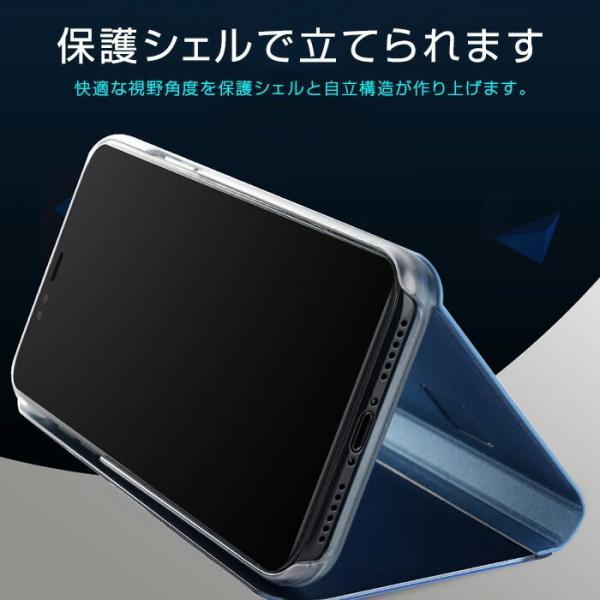 (送料無料) スマホケース Galaxy  ミラーケース 手帳型 |  S8 S9 S10 S8Plus S9Plus S10Plus ギャラクシー 手帳型ケース シンプル  おしゃれ ケース   透ける|every-1|03