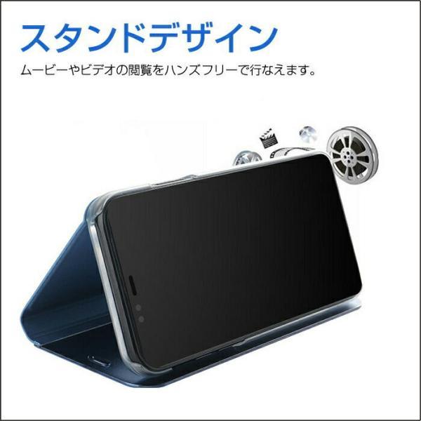 (送料無料) スマホケース Galaxy  ミラーケース 手帳型 |  S8 S9 S10 S8Plus S9Plus S10Plus ギャラクシー 手帳型ケース シンプル  おしゃれ ケース   透ける|every-1|04