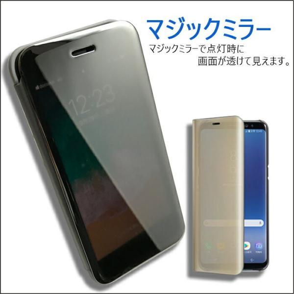 (送料無料) スマホケース Galaxy  ミラーケース 手帳型 |  S8 S9 S10 S8Plus S9Plus S10Plus ギャラクシー 手帳型ケース シンプル  おしゃれ ケース   透ける|every-1|06