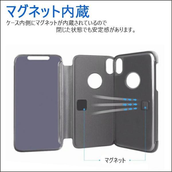 (送料無料) スマホケース Galaxy  ミラーケース 手帳型 |  S8 S9 S10 S8Plus S9Plus S10Plus ギャラクシー 手帳型ケース シンプル  おしゃれ ケース   透ける|every-1|07
