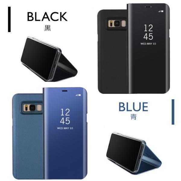 (送料無料) スマホケース Galaxy  ミラーケース 手帳型 |  S8 S9 S10 S8Plus S9Plus S10Plus ギャラクシー 手帳型ケース シンプル  おしゃれ ケース   透ける|every-1|08