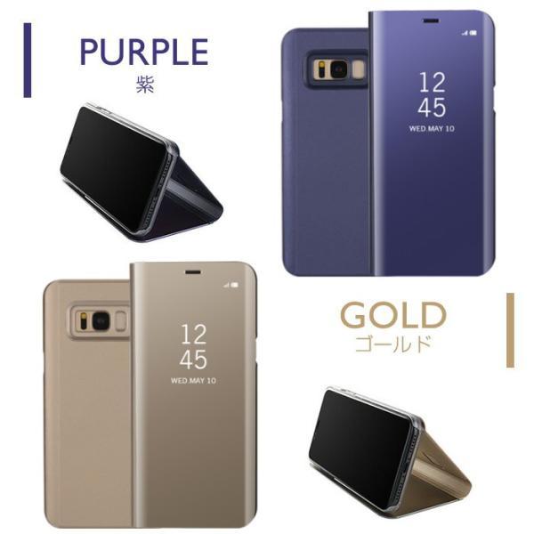 (送料無料) スマホケース Galaxy  ミラーケース 手帳型 |  S8 S9 S10 S8Plus S9Plus S10Plus ギャラクシー 手帳型ケース シンプル  おしゃれ ケース   透ける|every-1|09