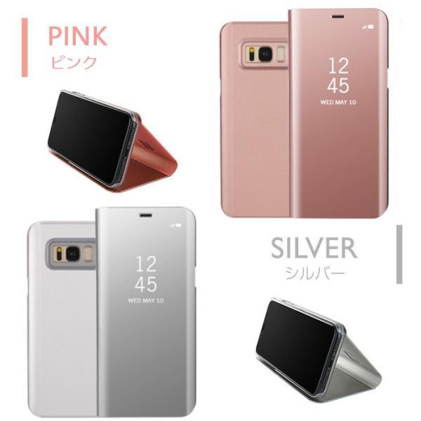 (送料無料) スマホケース Galaxy  ミラーケース 手帳型 |  S8 S9 S10 S8Plus S9Plus S10Plus ギャラクシー 手帳型ケース シンプル  おしゃれ ケース   透ける|every-1|10