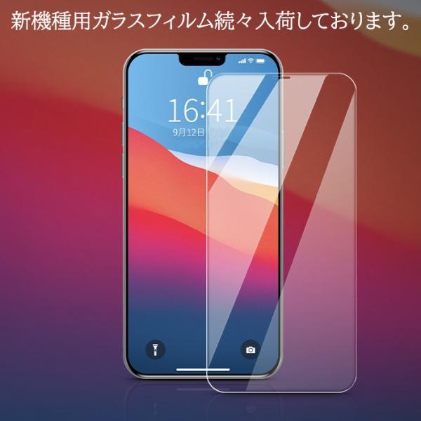 iPhone ガラスフィルム 保護フィルム 即日発送 iPhone各機種対応 強化ガラス 保護フィルム アイフォン|every-1|02
