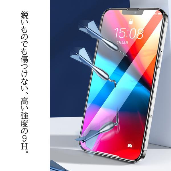 iPhone ガラスフィルム 保護フィルム 即日発送 iPhone各機種対応 強化ガラス 保護フィルム アイフォン|every-1|04