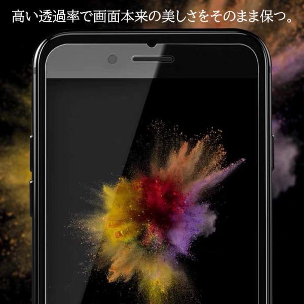 iPhone ガラスフィルム 保護フィルム 即日発送 iPhone各機種対応 強化ガラス 保護フィルム アイフォン|every-1|05