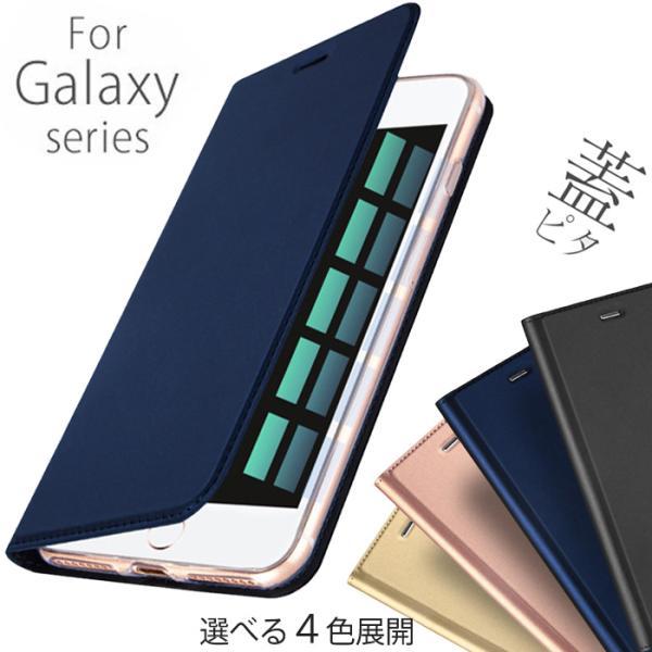 (送料無料) SKIN Pro Galaxy Note9 Note8 ケース 手帳型 カバー Galaxy S10 S10Plus Note9 Note8 S8 S8+ S8Plus S9 S9Plus Galaxy  財布型 every-1