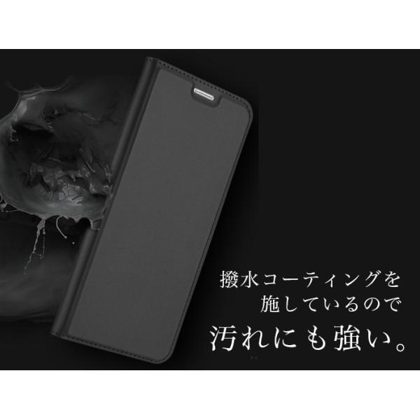 (送料無料) SKIN Pro Galaxy Note9 Note8 ケース 手帳型 カバー Galaxy S10 S10Plus Note9 Note8 S8 S8+ S8Plus S9 S9Plus Galaxy  財布型 every-1 04