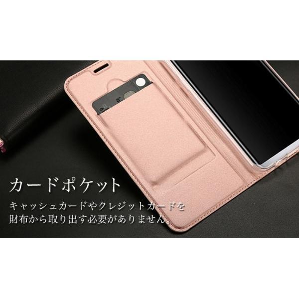 (送料無料) SKIN Pro Galaxy Note9 Note8 ケース 手帳型 カバー Galaxy S10 S10Plus Note9 Note8 S8 S8+ S8Plus S9 S9Plus Galaxy  財布型 every-1 06
