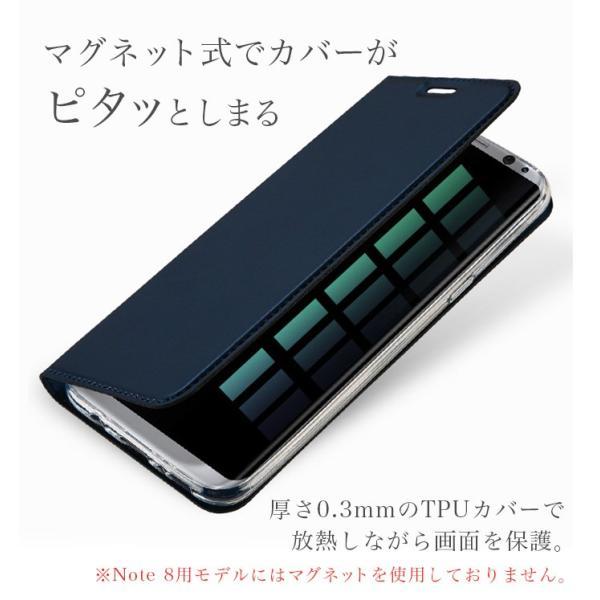 (送料無料) SKIN Pro Galaxy Note9 Note8 ケース 手帳型 カバー Galaxy S10 S10Plus Note9 Note8 S8 S8+ S8Plus S9 S9Plus Galaxy  財布型 every-1 09