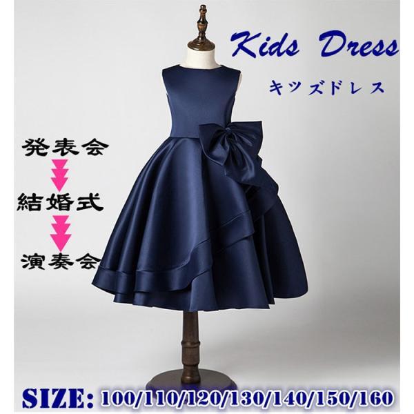 d5207b1679860  サイズ有100〜160 キッズ ドレス パーティー お姫様 ワンピース 子供ドレス 子どもドレス ...