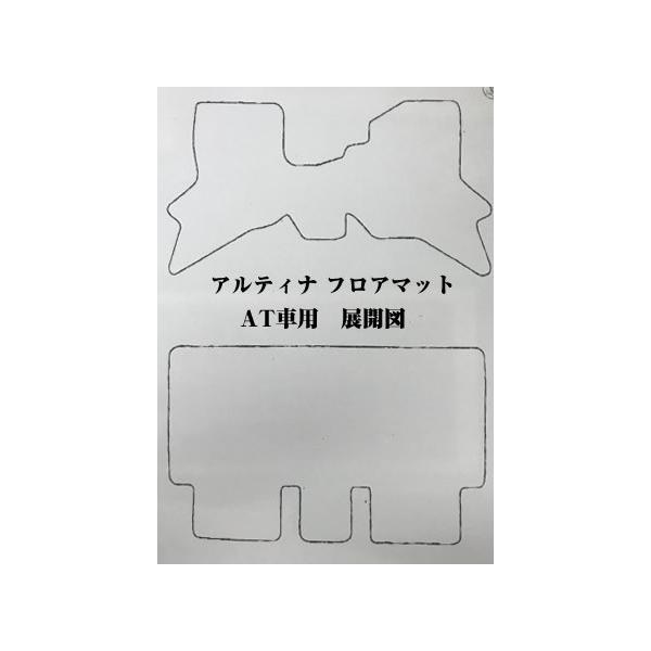 【シルバーブラック】Artina アルティナフロアマット カジュアル エブリイバンDA64V(H17/8-) AT車用|everyparts|03
