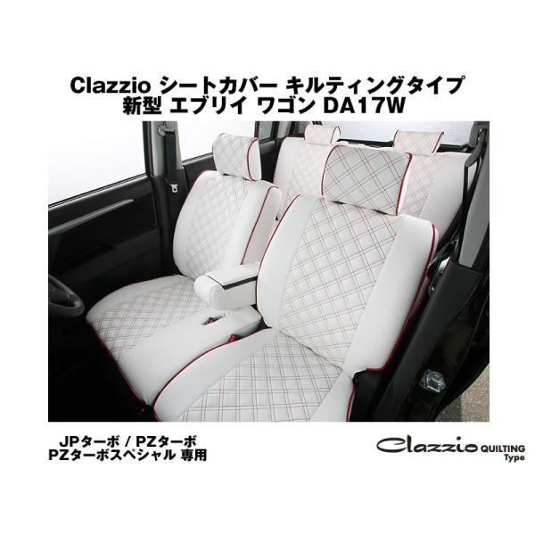 6033【ホワイトXレッドステッチ】クラッツィオ シートカバーキルティングタイプ エブリイ ワゴン DA17W (H27/2-)JP系 / PZ系|everyparts