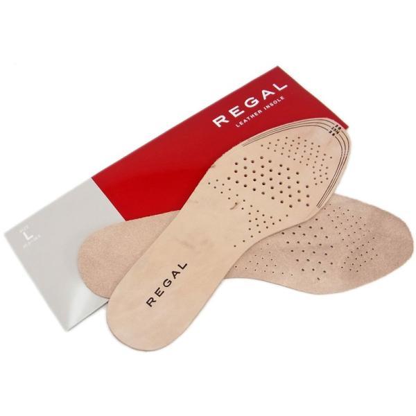 リーガル 中敷き REGAL メンズ インソール  TY01  インソール 紳士靴 ビジネスシューズ  ※他商品との同梱不可※代引き便不可