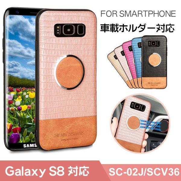 galaxy s8 ケース おしゃれ galaxy s8カバー かわいい SC-02Jケース SCV36カバー|ewin