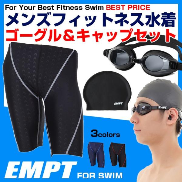 EMPT メンズ フィットネス水着 水着 セット ゴーグル 耳栓 鼻栓 付フィットネスに最適なスイムウェアスポーツ 男性用 ショートパンツ 競泳水着