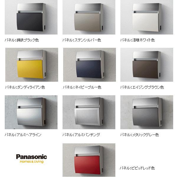 郵便ポスト Panasonic パナソニック サインポスト フェイサス FF ラウンドタイプ|ex-ekutem|02