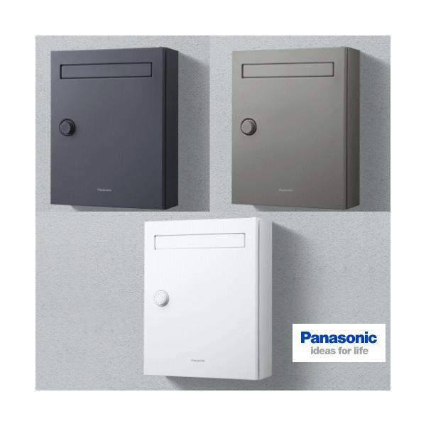 RoomClip商品情報 - 郵便ポスト Panasonic パナソニック サインポスト クリアス CLEAS-FF CTCR2501