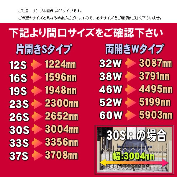 三協アルミ カーテンゲートCVUN−1N型 ■52Wサイズ 両開き.キャスタータイプ (受注生産品)  ex-ekutem 02