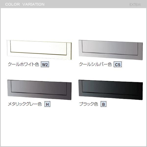 郵便ポスト Panasonic パナソニック サインポスト 口金MS型 2Bサイズ(ワンロック錠)|ex-ekutem|02