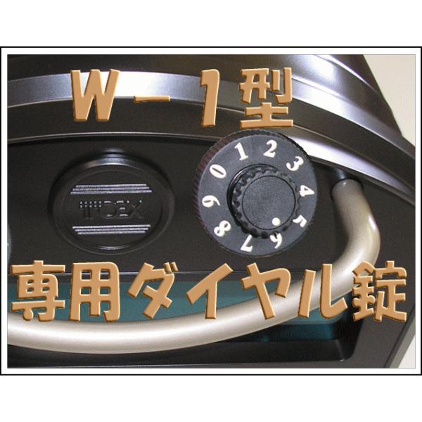 LIXIL ダイヤル錠 VZW02  (アメリカンタイプW-1型及びW-1型セキュリティ仕様 専用 ) ex-ekutem