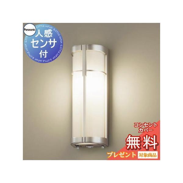 エクステリア 屋外 照明 ライト パナソニック(Panasonic)  ポーチライト LGWC85023SF センサあり シルバーメタリック