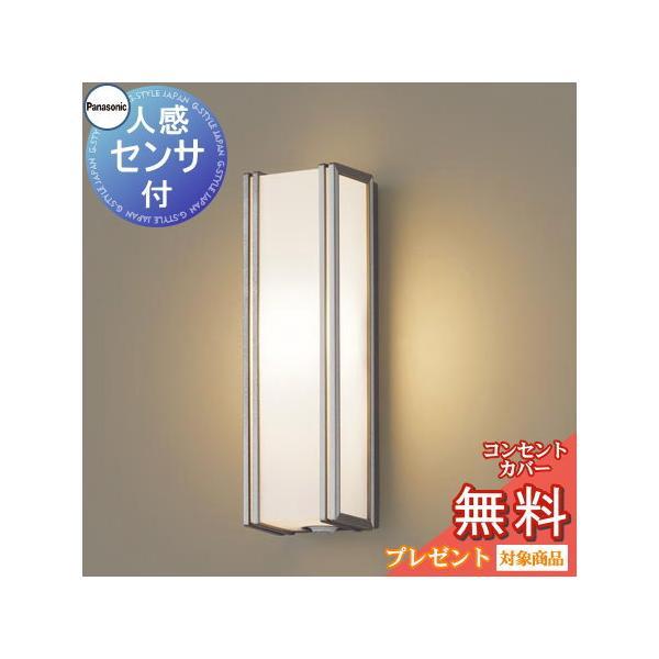 エクステリア 屋外 照明 ライト パナソニック(Panasonic)  ポーチライト LGWC80404 縦長デザイン  電球色 プラチナメタリック