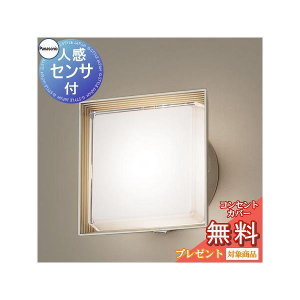 エクステリア 屋外 照明 ライト パナソニック(Panasonic)  ポーチライト LGWC81300LE1 角型デザイン 電球色 プラチナメタリック