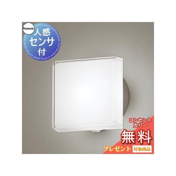 エクステリア 屋外 照明 ライト パナソニック(Panasonic)  ポーチライト LGWC81325 角型デザイン 昼白色 プラチナメタリック