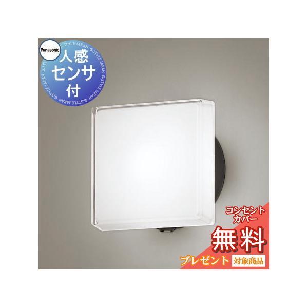 エクステリア 屋外 照明 ライト パナソニック(Panasonic)  ポーチライト LGWC81327 角型デザイン 昼白色 オフブラック