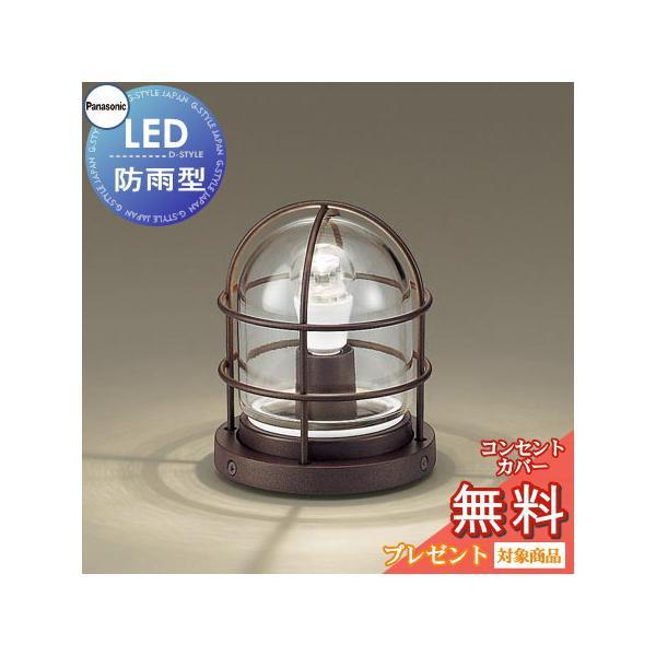 エクステリア屋外照明ライトパナソニック(Panasonic)門柱灯マリンライトLGW85034Aダークブラウンメタリック