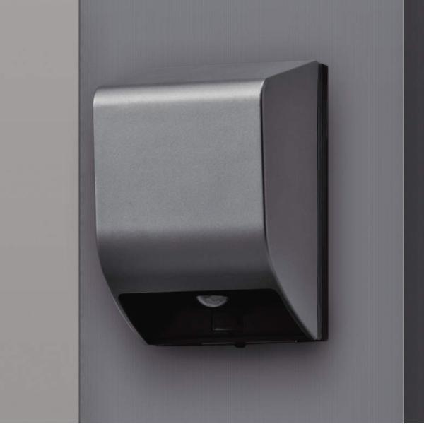 エクステリア屋外照明ライト三協アルミカーポート用照明オプション人感スイッチ