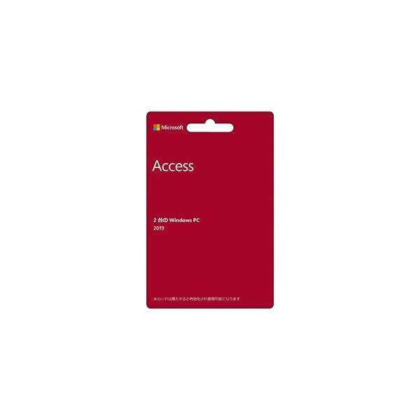 Microsoft Office Access 2019 POSAカード永続版 2PC