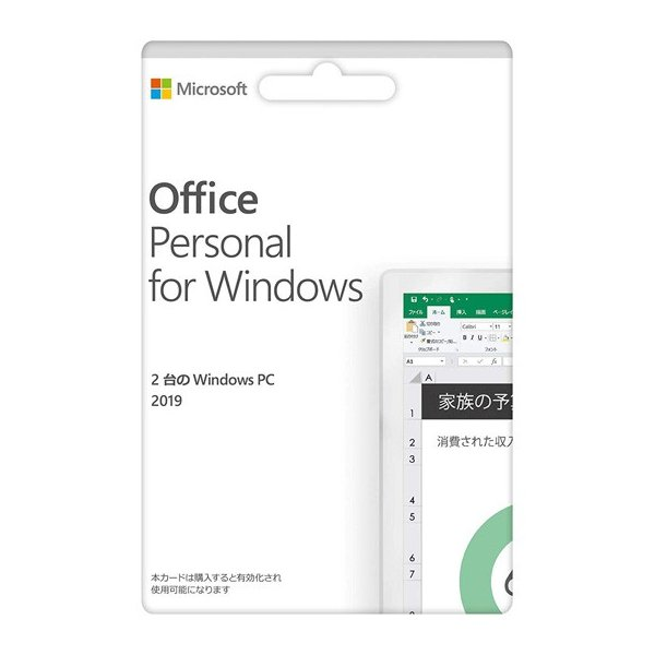 【Microsoft正規品】 Office Personal 2019 POSAカード永続版 2PC(Windows10用)9PE-00041