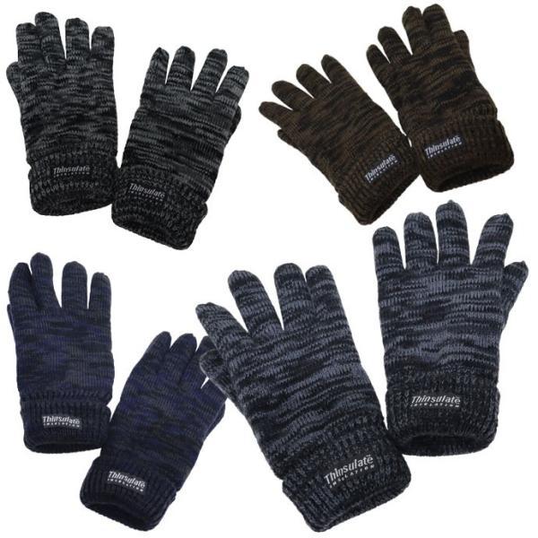 手袋 メンズ 紳士ニット手袋 ミックス柄 特価1,500円 ネコポス対応 全国送料無料
