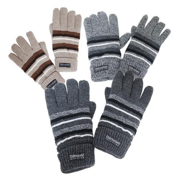 手袋 メンズ 紳士ニット手袋 ボーダー 特価1,500円 ネコポス対応 全国送料無料