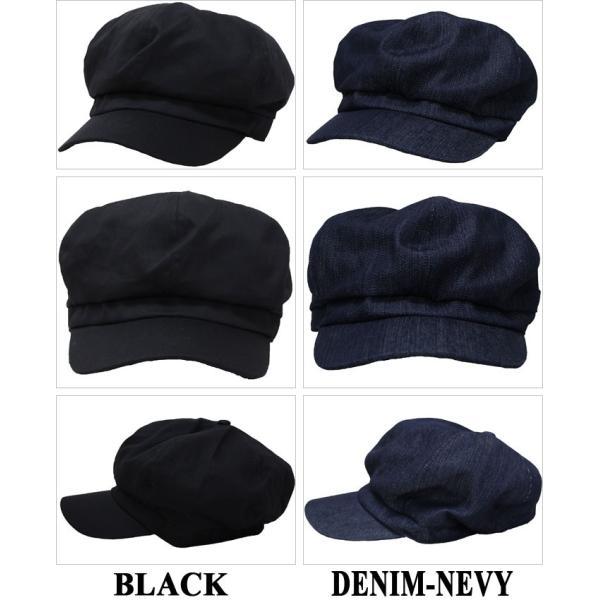 キャスケット メンズ 大きいサイズ 帽子 61cm対応 オールド6方キャスワークキャップ exas 04