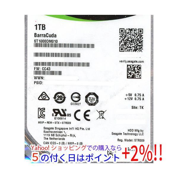 【キャッシュレスで5%還元】SEAGATE製HDD ST1000DM010 1TB SATA600 7200
