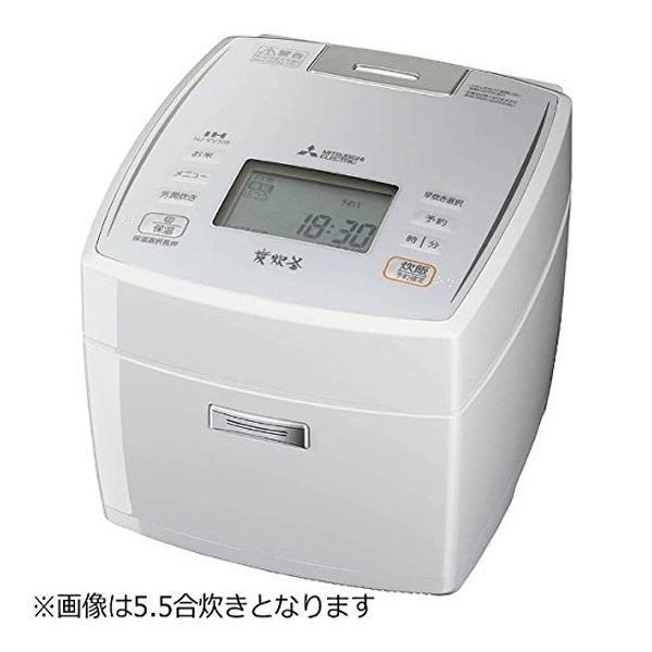 三菱電機 IH炊飯器 NJ-VV188-W ピュアホワイト 炊飯容量:1升の画像