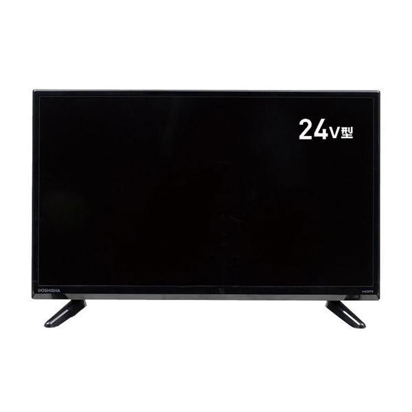 ドウシシャ 24V型液晶テレビ DOL24H100の画像