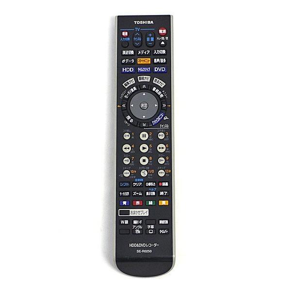TOSHIBA製 HDD&DVDレコーダー用リモコン SE-R0250