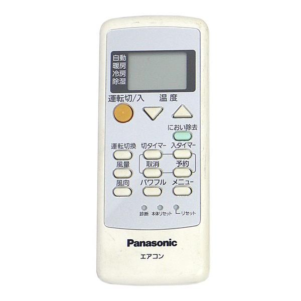 Panasonic エアコンリモコン A75C3308